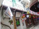 Hefei Valent International Youth Hostel-image