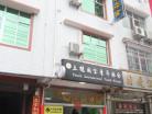 Panda Youth Hostel-image