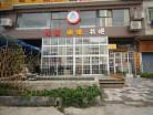 Zhaoqing International Youth Hostel-image