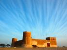 Doha - Doha B-image