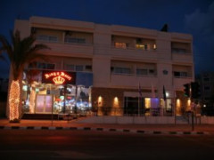 Paphos - King's Hotel