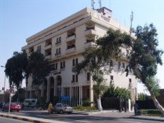 Cairo International Scout Center