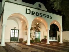Santorini - Hotel Drossos