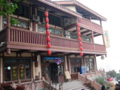Perfect Time Hostel - Chongqing