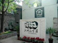 Beijing - P. Loft YH