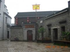 Zhenjiang - Xiaoshanlou Int'l YH