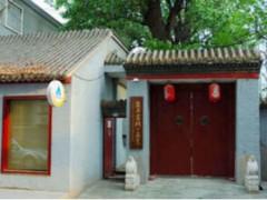 Beijing - Lanting YH