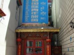 Lhasa - Lhasa International YH