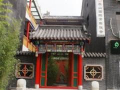 Taishan - Taishan International YH