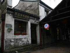 Zhouzhuang - Zhouzhuang International YH