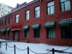 Harbin - North International YH Harbin