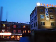 Dalian - Tian Tian International YH