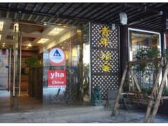 Nanjing - Chaotian Palace International Youth Hostel