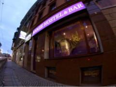 Wroclaw - Boogie Hostel