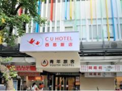 C U Hostel Taipei International YH