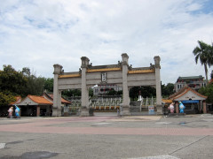 Chuan-Hsi-Jai Youth Hostel
