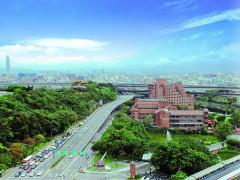 Chientan Youth Activity Center - Taipei