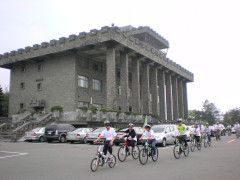 Jinshan Youth Activity Center