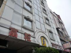 Taipei - Fu Chang Hotel International YH