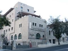Jerusalem - Agron