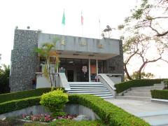 Chengching Lake Youth Activity Center