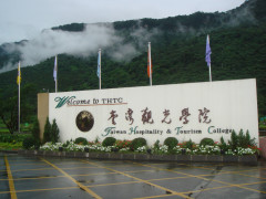 Taiwan Hospitality & Tourism College