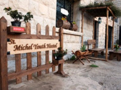 Maasser el chouf - Auberge St. Michael