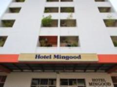 Hotel Mingood - Penang