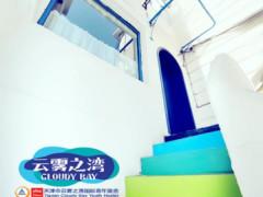 Tianjin Cloudy Bay Youth Hostel