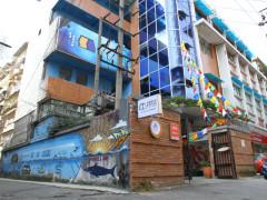 Chengdu Jinling Hostel