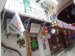 Hefei Valent International Youth Hostel