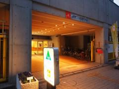 Osaka - Osaka-Shiritsu Nagai YH
