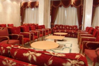 Cairo International Scout Center :