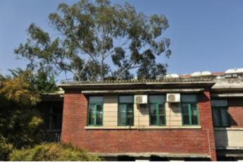 Xiamen International Youth Hostel :