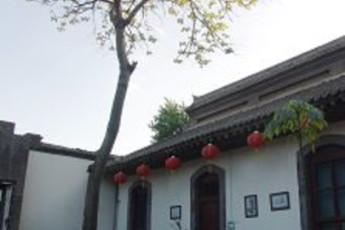 Xi'an - Qixian  (7 sages) YH :