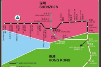 Shenzhen Loft :