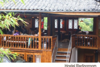 Heshun International Youth Hostel :