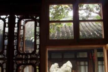 Suzhou - Joya International YH :