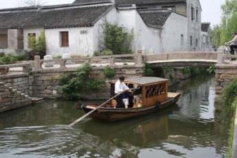 Suzhou - Mingtown Suzhou YH :
