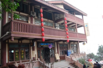 Perfect Time Hostel - Chongqing :
