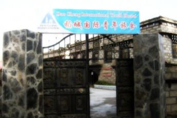 Daocheng International YH :