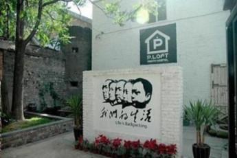 Beijing - P. Loft YH :