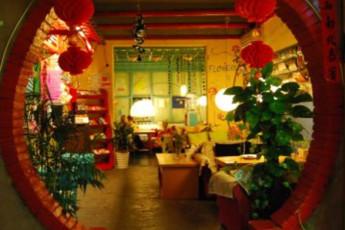 Yangshuo - Yangshuo Flowers Int'l YH :