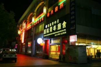 Zhangjiajie Zhongtian Int'l Youth Hostel :