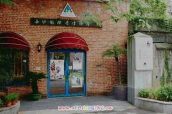 Changsha - Changsha International YH :