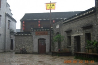 Zhenjiang - Xiaoshanlou Int'l YH :