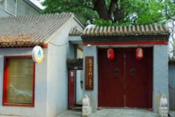 Beijing - Lanting YH :