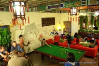 Lama Temple International Youth Hostel :