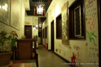 Lama Temple International Youth Hostel :