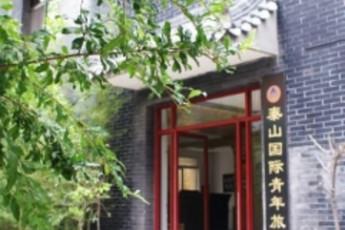 Taishan - Taishan International YH :